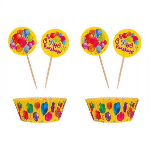 """Набор для выпекания кексов """"С Днем Рождения""""шарики, набор 24формы+24шпажки"""
