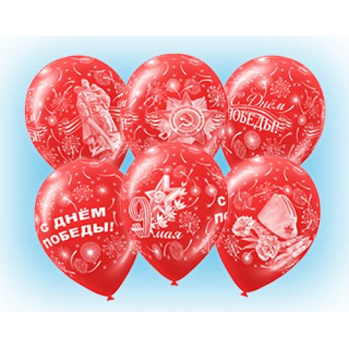 """9 мая 12"""" красные латексные шары, декоратор, 5 ст, 50 шт."""