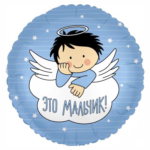 Шар (18''/46 см) Круг, С Рождением Мальчика! (ангелочек), Голубой, 1 шт.