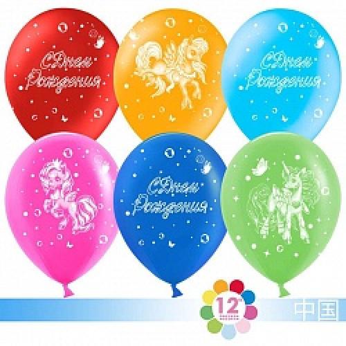 Воздушный Шар (12''/30 см) С Днем Рождения! (лошадка-пони), Ассорти, пастель, 5 ст, 50 шт.