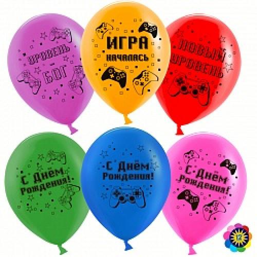 Воздушный Шар (12''/30 см) С Днем Рождения, Новый уровень! (геймпад), Ассорти, лайт, пастель, 2 ст,