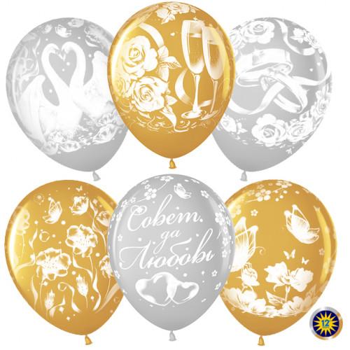 Воздушный шар (12''/30 см) Белоснежные лебеди (свадьба), Серебро (801)/Золото (818), металлик, 5 ст,