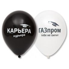 """Шар с рисунком 12"""" Выпускник прикольн/Ит"""